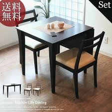 small kitchen table for 4 elegant 4 person kitchen table sloppychic com