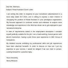 cover letter retail assistant cover letter retail assistant