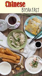 breakfast breakfast around the world 7 recipe