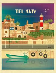 tel aviv israel skyline destination print travel wall art for