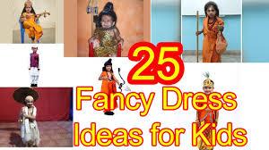 25 fancy dress ideas for kids youtube