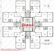 centadata block h pak cheung court bedford gardens 2 18 f bedford gardens block h pak cheung court 163 tin hau temple road