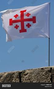 Blue And White Flag Cross Crusader Flag Jerusalem Mount Tabor Image U0026 Photo Bigstock