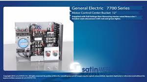 general electric 7700 series 12