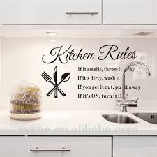 stickers muraux cuisine citation cuisine salle décoration murale 3d personnalisé vinyle wall