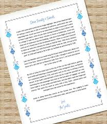 microsoft word letter template with ornaments