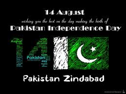 10 best happy independence day 2015 images on islamic
