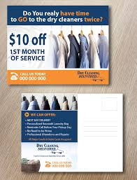 postcard design for dry cleaning delivered by alex989 design