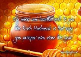 Jewish New Year Table Decorations by What Is Rosh Hashanah Cathy