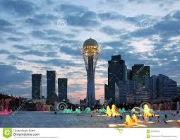 Modern City Modern City Skyline Astana Kazakhstan Stock Photos Image 32008663