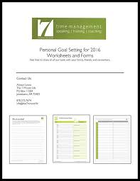 how to personal goal setting 2016