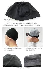 cap cuisine 1 an luck rakutenichiba rakuten global market inner cap helmet