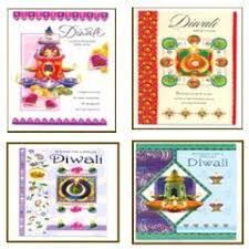 diwali cards diwali cards view specifications details of greeting cards by