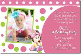 how to design a birthday invitation kids invitations smilebox