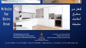 kitchen base cabinet uae adriatic kitchens appliance store