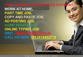 part time home based data entry copy