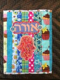 siddur cover leopard heart siddur cover cinco da siddur covers