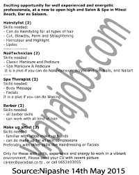 Nail Tech Resume Sample Hairstylist Job Description Hair Stylist Resume Template Free