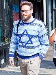 channukah sweater pop the intersection of judaism and pop culture