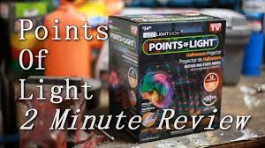 points of light review points of light a 2 minute review demo youtube