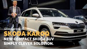 2018 skoda karoq world premiere all new suv yeti successor