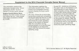 z51 oil change condensed corvetteforum chevrolet corvette