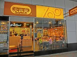 american fast food restaurant concept design pinterest fast