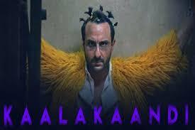 saif ali khan explores his dark side in the new kaalakaandi