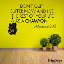 muhammad ali boxing wall sticker quote chimp muhammad ali motivational sports wall sticker quote
