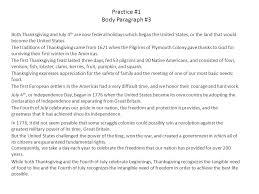 practice 1 paragraph 1 ppt