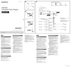 sony wiring diagram wiring diagram byblank