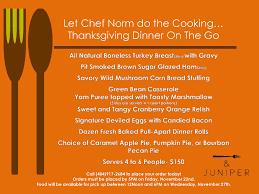 thanksgiving dinner on the go with fork juniper midtown