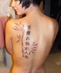 japanese kanji designs on lower back for