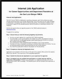 Resume For Internal Promotion Cover Letter Promotions Resume Sample Resume Showing Promotions