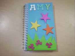 Notebook Cover Decoration How To Decorate A Spiral Notebook Ep Simplekidscrafts Youtube