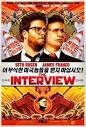 THE INTERVIEW (2014 film) - Wikipedia, the free encyclopedia