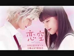 44 best japanese songs images on pinterest music youtube and