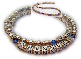 mothers bracelet hebrew bracelet with gold and silver and birthstone