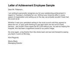 Letter Of Commendation Letter Of Achievement
