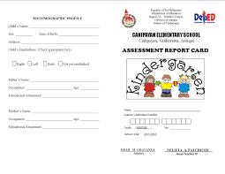 blank report card templates kinder assessment report card deped lp s kinder assessment report card publisher format