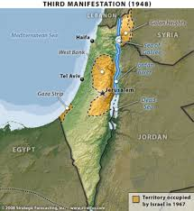 Israel Map 1948 The Geopolitics Of Israel Biblical And Modern Geografia