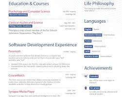 building a resume website building a resume website free resume example and writing download