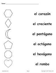 4 free spanish shapes matching worksheets shapes worksheets