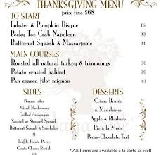 bagatelle nyc on we a prix fixe thanksgiving menu