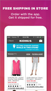 kohl u0027s scan shop pay u0026 save on the app store