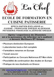 ecole de cuisine de ecole de formation en cuisine patisserie la chef algiers algeria