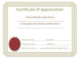 appreciation templates free certificate templates