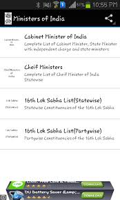 10 Cabinet Ministers Of India Ministers Of India Android Apps On Google Play