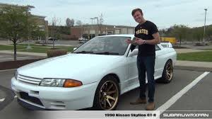 r32 skyline review 1990 nissan skyline gt r r32 youtube