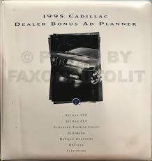 1995 cadillac deville and concours eldorado seville repair shop manual